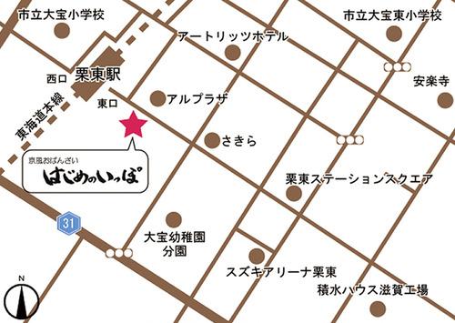 はじめのいっぽ_Map