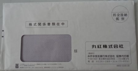 DSC03983