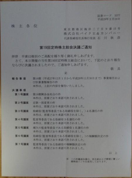 DSC07709