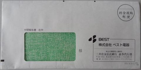 DSC07445