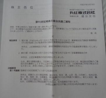 DSC03984