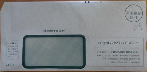 DSC07711