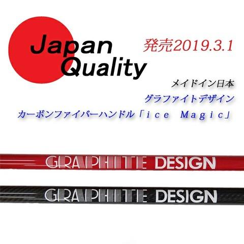 grapit-001