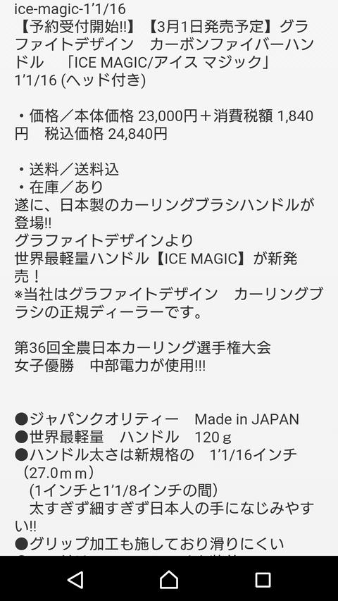 Screenshot_20190220-081018