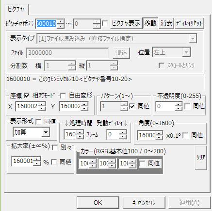 WS000006