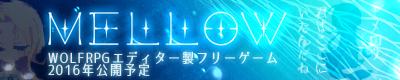 mellow_banner