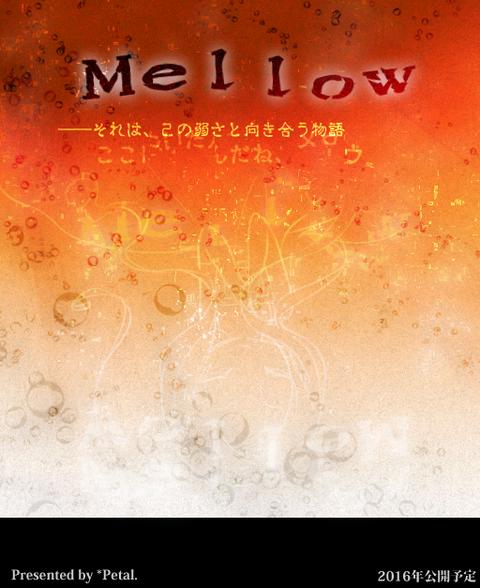 mellowposter2