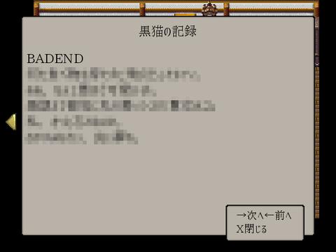 ScreenShot_2016_0110_03_08_46