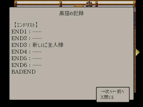 ScreenShot_2016_0110_03_08_39