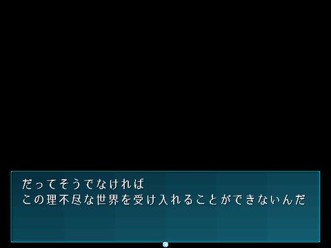 ScreenShot_2015_1029_12_26_55