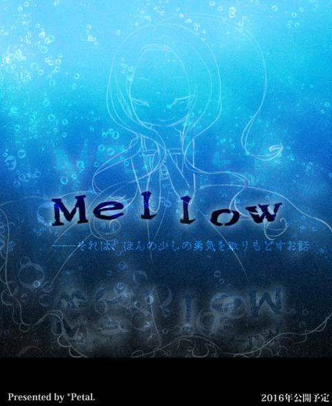mellowposter