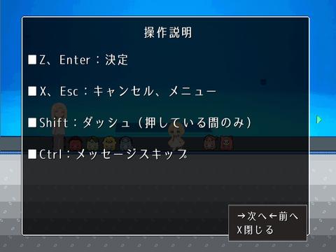 ScreenShot_2015_1114_00_55_40