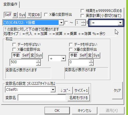 WS000007