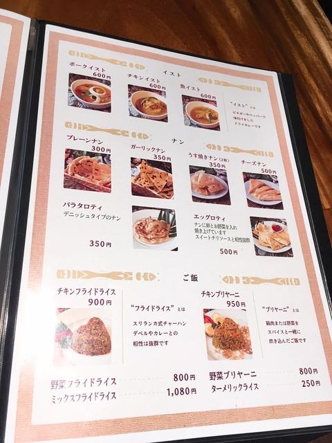 大阪福岡_170522_0036