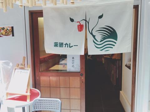 大阪福岡_170522_0031