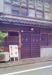s-松尾食堂 2