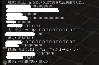 晴緋2-3