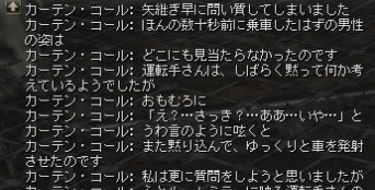 マナーモード1-3
