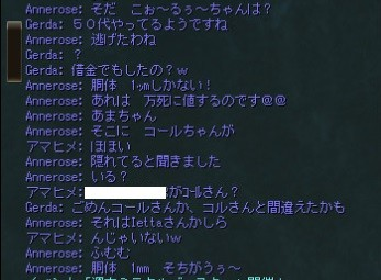 あん様02111