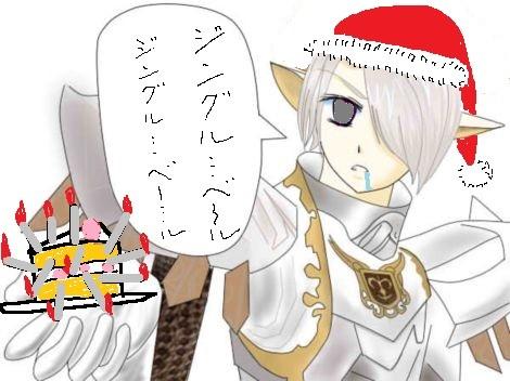 クリスマスコール