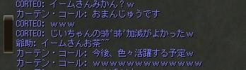 おじいちゃん0204