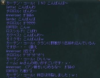 あん様02114