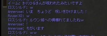 あん様02112