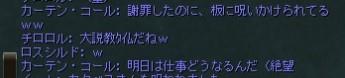 あん様02115