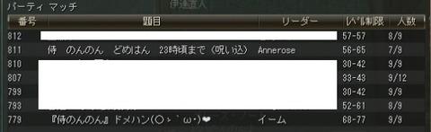 マッチ02112