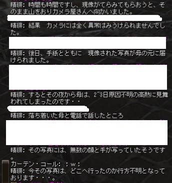晴緋2-2