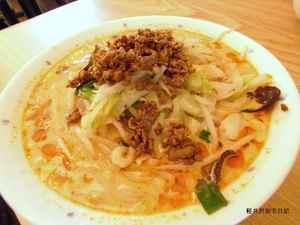 希須林坦々麺