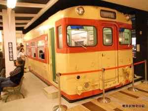 横川SA電車