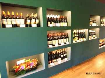 セルクル・ワイン