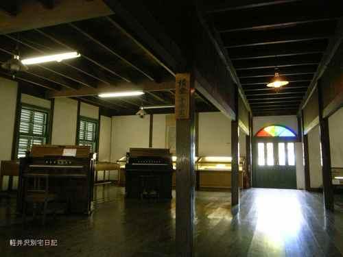 旧中込学校の教室