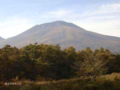 野鳥の森から見た浅間山