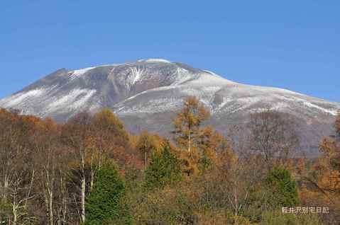初冠雪の浅間山