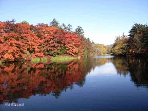 雲場池紅葉