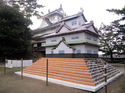 空き缶吉田城②