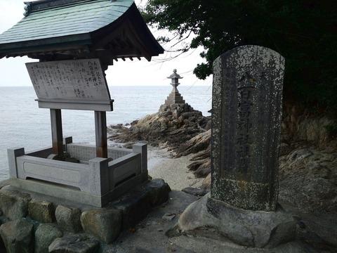 竹島八百富神社入り口付近