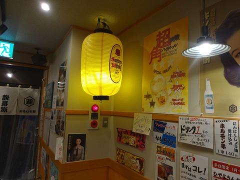 PICT_20151231_225939