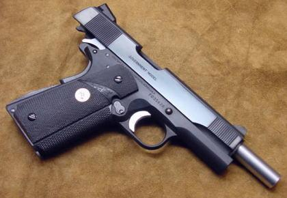 Rタイプ設定銃