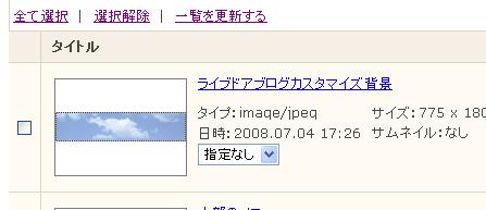 画像URL取得
