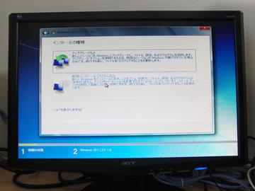 OS再インストール12