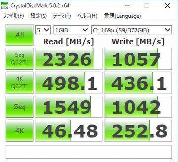 IntelSSD-Intelドライバ - コピー