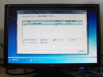 OS再インストール18