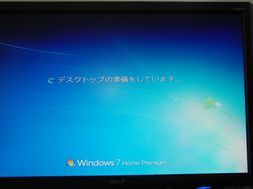 OS再インストール34