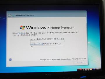 OS再インストール26