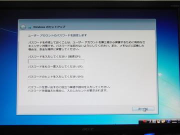 OS再インストール27