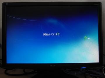 OS再インストール10