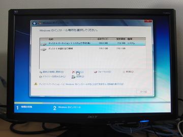 OS再インストール16